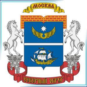 ses-severniy-administrativniy-okrug-moskvy