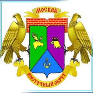 vyzvat-ses-vao-vostochniy-administrativniy-okrug-moskva