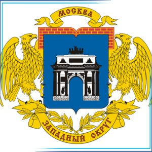 vyzvat-ses-zao-zapadniy-administrativniy-okrug-moskva