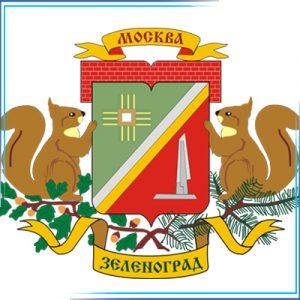 vyzvat-ses-zelenograde-zelenogradskiy-administrativniy-okrug